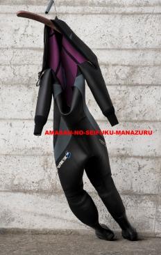 AMASAN-NO-SEIFUKU-MANAZURU