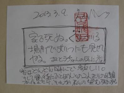 IMG_3292 (1280x960)